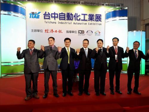 2016 台中自動化工業展