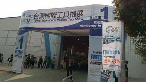 2014 台灣國際工具機展